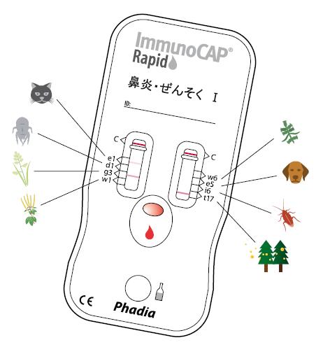 ImmunoCAP_Rapid_TOP_1[1]